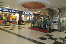 City Mall, Gorakhpur, India