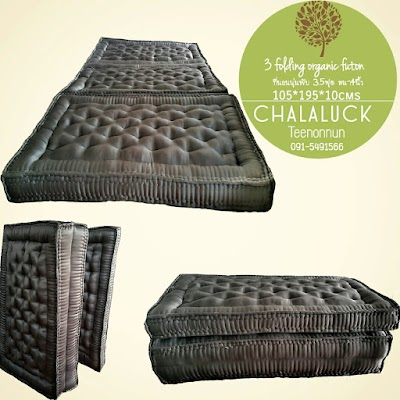 ที่นอนนุ่น โพธาราม ชาลาลักษณ์ chalaluck natural kapok thai bed store