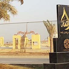 Theme Park karachi