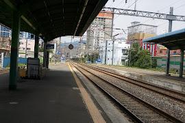 Железнодорожная станция  Gupo Station