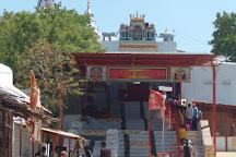 Panchamuki Anjaneya Temple, Mantralayam, India