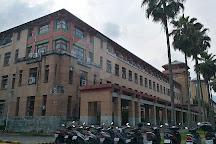 National Dong Hwa University, Shoufeng, Taiwan