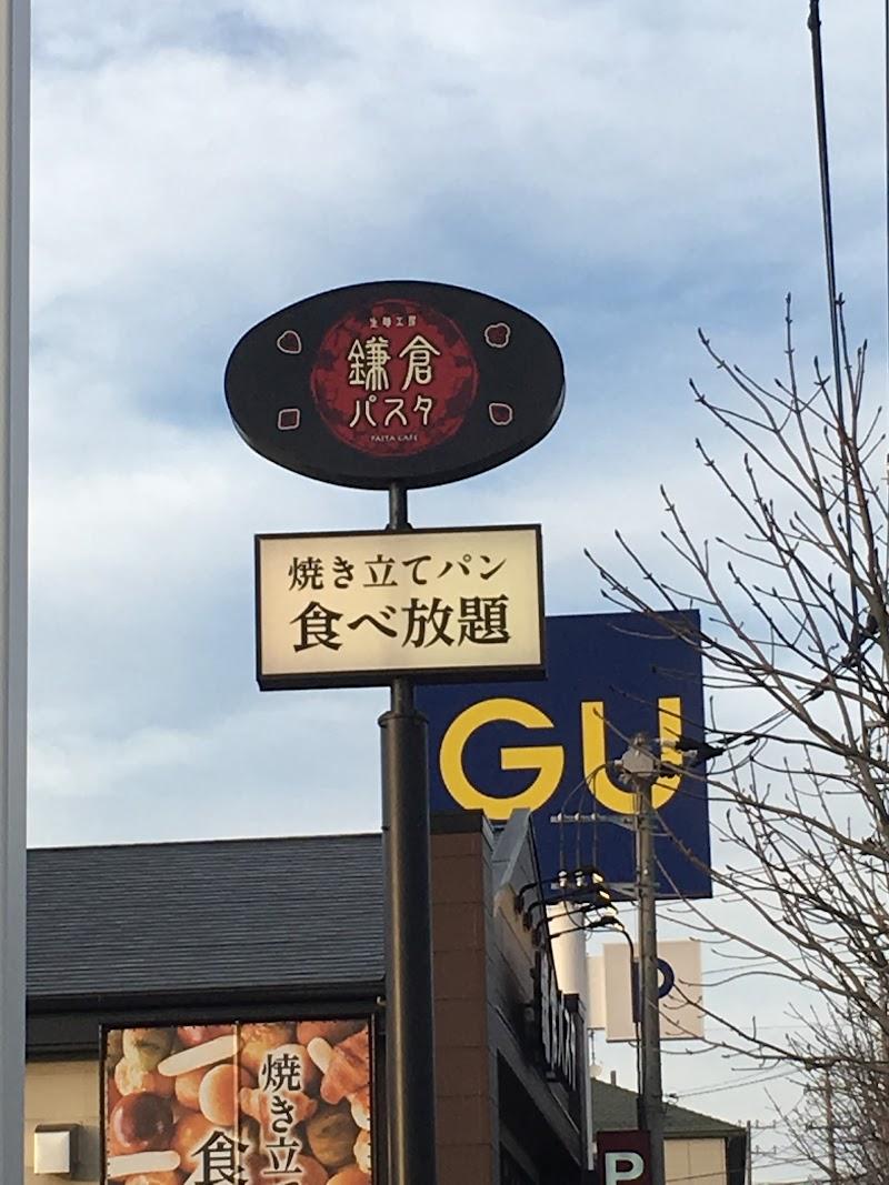 ジーユー 横浜都岡店