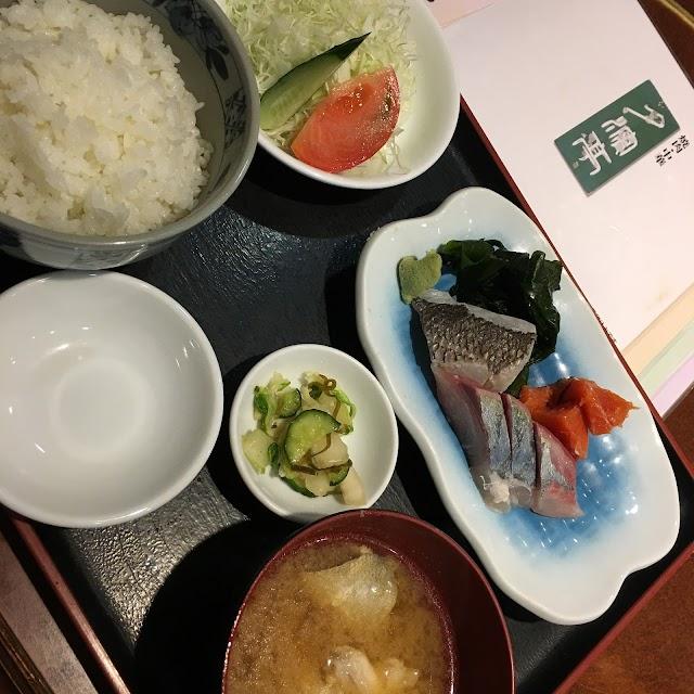 Yuhama-Tei