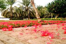 Qurum Natural Park, Muscat, Oman