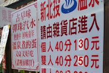 Beitou Hot Spring, Taipei, Taiwan