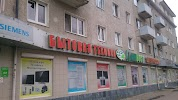 ГРИНВЕСТ, интернет-магазин бытовой техники, улица Багратиона на фото Калининграда