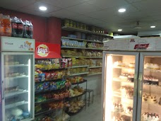Ideal Bakers & Sweets karachi