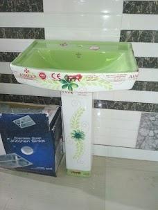 Shree Narayan Hardware gaya