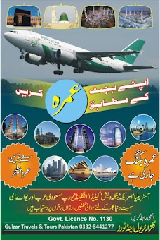 Short Hajj Umrah Packages – Cheapest Umrah Packages from Pakistan islamabad