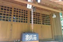 Raiun Shrine, Shari-cho, Japan