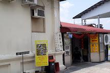 Aun Tong Coffee Mill, Taiping, Malaysia