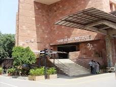 Tahir Heart Institute chiniot