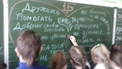 СОШ № 75, улица Героев Сибиряков, дом 51 на фото Воронежа