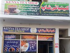 Kenya Tea Shop dera-ghazi-khan Jampur Rd