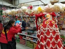 Tan Tin-Hung Supermarket new-york-city USA