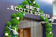 Scotts Square, Singapore, Singapore