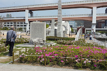 Port of Kobe Earthquake Memorial Park, Kobe, Japan
