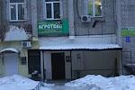 Агротекс, улица Павловича, дом 38Б на фото Хабаровска