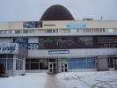 Саратовский планетарий, улица Мичурина на фото Саратова