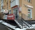 Фианит-Ломбард, проспект Науки на фото Санкт-Петербурга