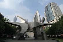 People's Square (Renmin Guang Chang), Shanghai, China
