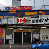 Станция  Hauptbahnhof S U