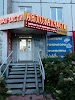 АвтоЛенд, улица 9 Мая на фото Красноярска