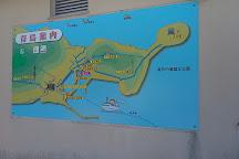 Ao Island, Ozu, Japan