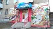 Виктория, проспект Макеева, дом 12 на фото Миасса