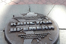 The Time Capsule, Yekaterinburg, Russia