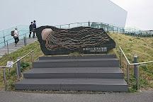 Tsuruoka City Kamo Aquarium, Tsuruoka, Japan