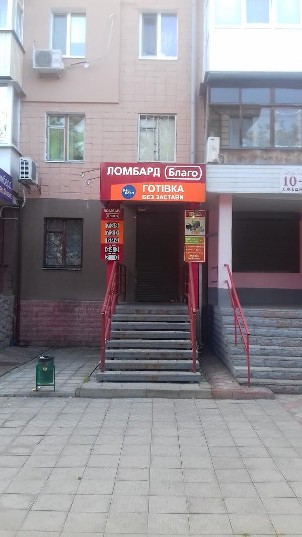 Харькове ломбард в ломбард часы ли золотые можно сдать в