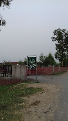 Rural Health Center 71 SB Sargodha