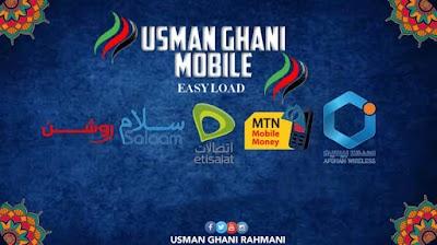 Usman Mobile