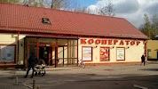Сквер королевы Луизы на фото Зеленоградска