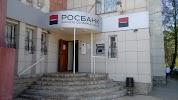 Росбанк, проспект 60 лет СССР на фото Липецка
