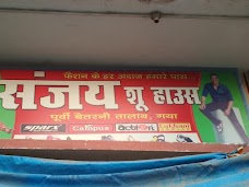 Sanjay Shoe House gaya