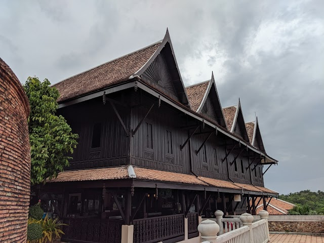 Folklore Museum, Institute For Southern Thai Studies