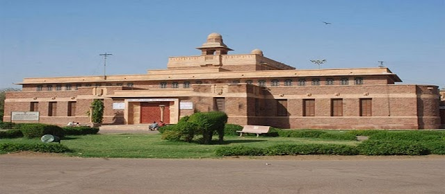 Sardar Government Museum