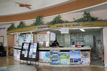 Okinoshima Town Tourist Association, Okinoshima-cho, Japan