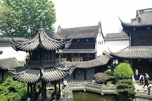 Former residence of Xueyan Hu, Hangzhou, China