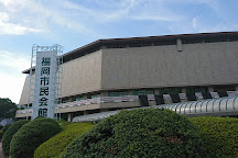 Suzaki Park, Fukuoka, Japan