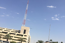 Kingdom Centre Tower, Riyadh, Saudi Arabia