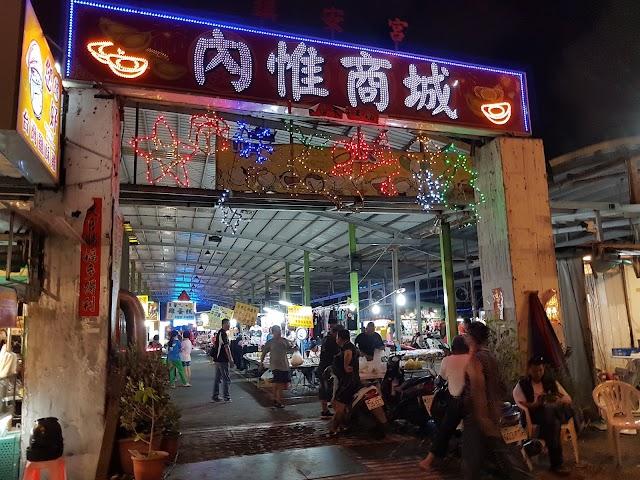 Neiwei Night Market