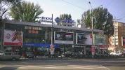 "ООО ""Криворожская автошкола"" на фото Кривого Рога"