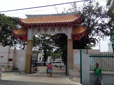 Kwang Tung Cemetery