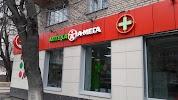 Социальные Аптеки № 229