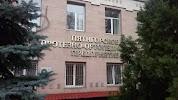 Пятигорское протезно-ортопедическое предприятие, проспект Кирова, дом 80 на фото Пятигорска