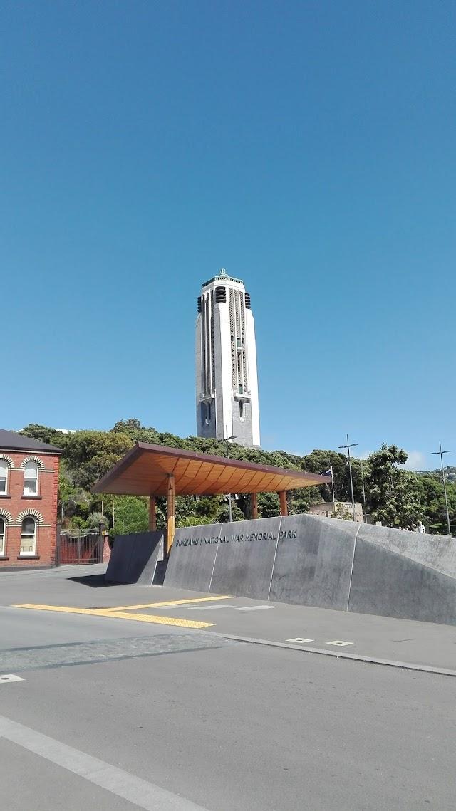 Tearo New Zealand